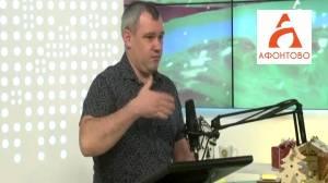 Афонтово