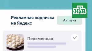 НТВ онлайн
